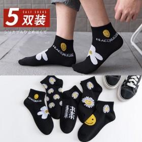 5双袜子男短袜春夏季吸汗透气船袜小雏菊潮流男女袜