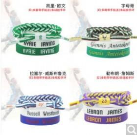 NBA篮球球星硅胶运动夜光手环手链套装组合
