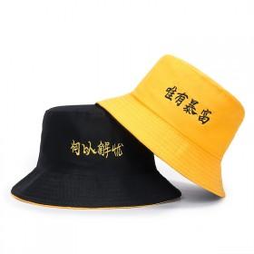 渔夫帽男帽子夏紫外线遮阳帽女盆帽