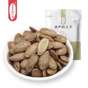 葫芦籽瓜子带壳瓜蒌籽袋装坚果炒货休闲零食