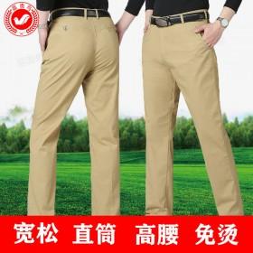 富贵鸟裤子高腰宽松长裤男士爸务休闲裤直筒