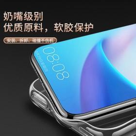 华为mate10pro手机壳硅胶透明全包保护外套防
