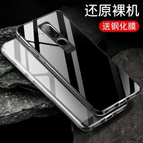 华为畅享9S手机壳硅胶畅享9S透明全包保护外套9S