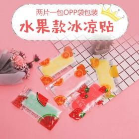 水果冰凉贴降温卡通学生可爱冰贴夏季军训防暑手机降温