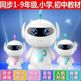 机器人智能对话儿童智能机器人早教机