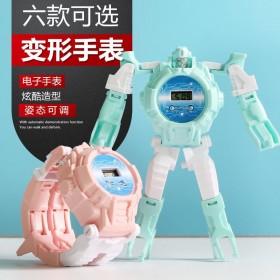 儿童变形手表卡通金刚玩具机器人模型