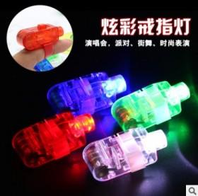 手指激光灯彩色发光戒指灯炫彩LED手指灯发光玩具