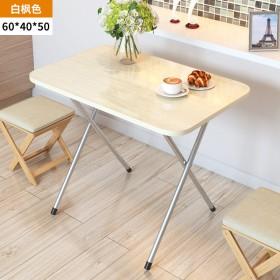 折叠桌子出租房餐桌简易家用小户型2人摆摊便携长方形
