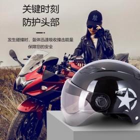 哈雷电动车头盔女夏季防晒电瓶摩托车