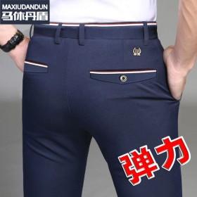 夏季薄款冰丝弹力裤子男士休闲裤修身