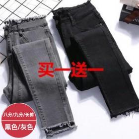 2件高腰牛仔裤夏女八分裤韩版九分裤打底裤毛边铅笔裤