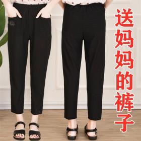 中老年人冰丝裤子女夏季薄款直筒九分裤宽松高腰