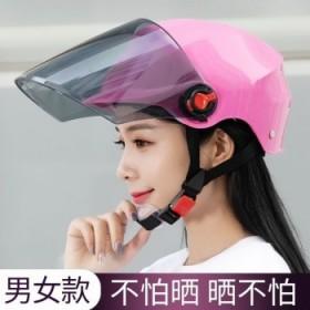 电动电瓶车头盔灰男女士夏季四季半盔
