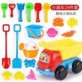 19件套 儿童沙滩玩具套装宝宝戏水海边玩沙