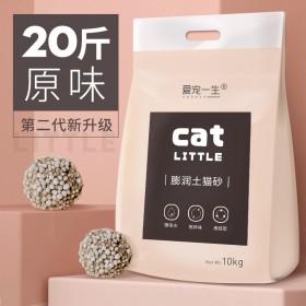 超大袋10公斤20斤膨润土猫砂除臭结团吸水猫沙包邮
