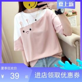 2020新款夏装初中高中学生短袖T恤女宽松上衣
