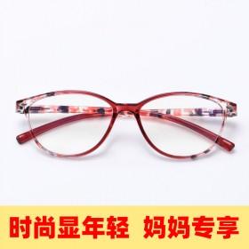 防蓝光老花镜女大框老花眼镜高清老人时尚超轻抗疲劳花