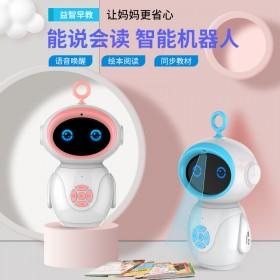 AR绘本阅读机器人智能早教故事机-送6本绘本故事书