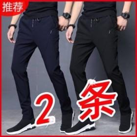 2条装大码韩版休闲裤男裤子男裤速干裤运动裤修身直筒