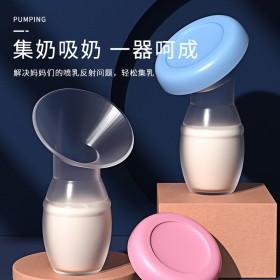 手动吸奶器 挤奶器手动式大吸力吸乳拔奶器产后孕妇母