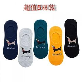 袜子 男袜男潮流 街头 嘻哈 潮牌男大码袜薄款 夏