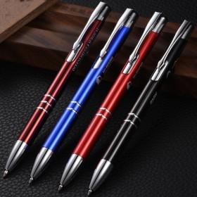 金属笔杆签字按动圆珠笔