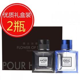 礼盒装2瓶男士香水
