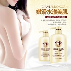 网红牛奶护肤气味持久留香家庭装滋润光滑保湿沐浴露