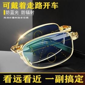 老花镜远近两用中老年水晶眼镜折叠款男女时尚抗疲劳防