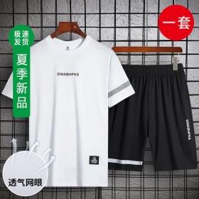短袖t恤男2020夏季套装上衣服潮流搭配帅气T跑步