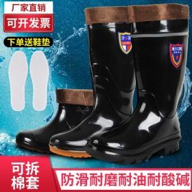 男士高筒雨鞋防水雨靴耐磨防滑劳保洗车水靴耐酸碱胶鞋