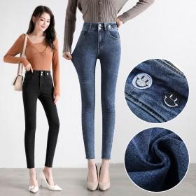 高腰牛仔裤女2020新款弹力修身显瘦显高笑脸九分裤