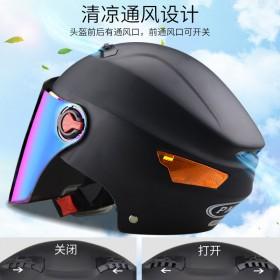 电动车头盔男女防晒夏季四季通用安全帽电瓶车透气防紫