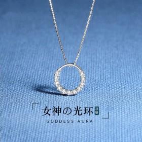 女神的光环项链女纯银小圆圈锁骨