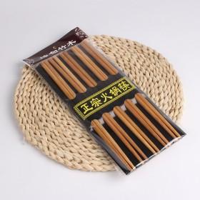 10双正宗火锅筷 家居碳化筷子 天然环保竹木筷子