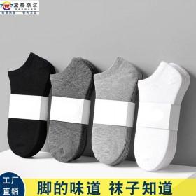 【5双装】黑白灰船袜袜子男袜子女袜子夏季船袜