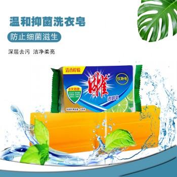 一块肥皂一包小苏打
