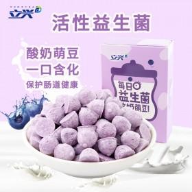蓝莓味酸奶溶豆益生菌