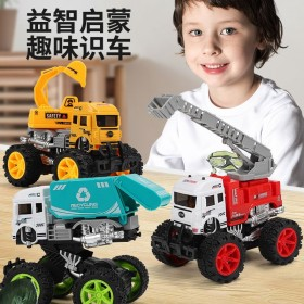 儿童惯性四驱越野车撞击变形玩具车宝宝工程环卫消防小
