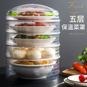 保温菜罩饭菜餐桌防尘罩子盖剩菜加热冬保暖加厚可折叠