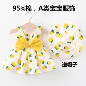 小女孩儿童裙子女夏宝宝裙子夏一岁洋气新款夏装连衣裙