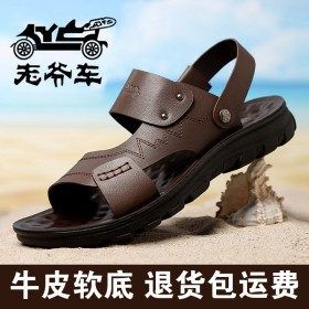 老爷车男鞋男士真皮凉鞋2020夏季时尚休闲软底凉拖