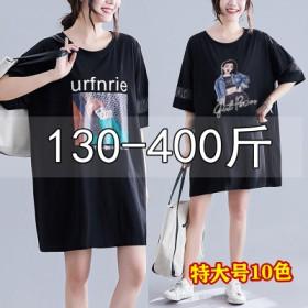 400斤大码女装夏装短袖t恤韩版中长款胖女孩的衣服