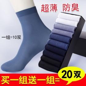 袜子男士丝袜夏季薄款中筒防臭透气短袜