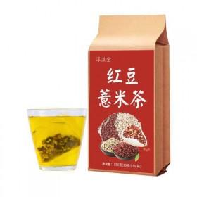 买1送1发2袋红豆薏米茶去橘皮湿气薏仁芡实大麦