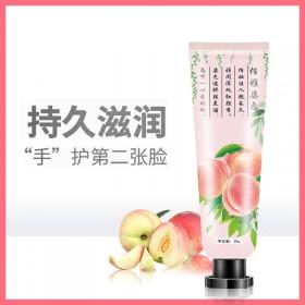 水蜜桃护手霜30g滋润补水保湿不油腻