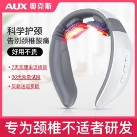 奥克斯颈椎按摩器家用肩颈按摩仪电动智能护颈仪