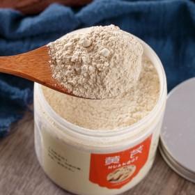 现磨纯天然粉特级黄芪粉超细粉健康无硫黄芪粉250g