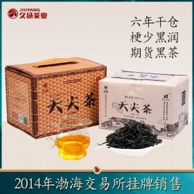 湖南安化黑茶天尖茶