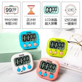 厨房定时计时器提醒做题时间管理学生学习电子多功能